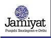 Jamiat Punjabi Saudagaran E Delhi