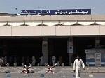 Benazir Bhutto International Airport