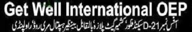 Get Well International Overseas Employment Promoters