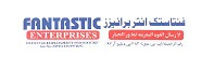 Fantastic Enterprises