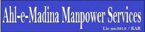 AHLE Madina Manpower Services
