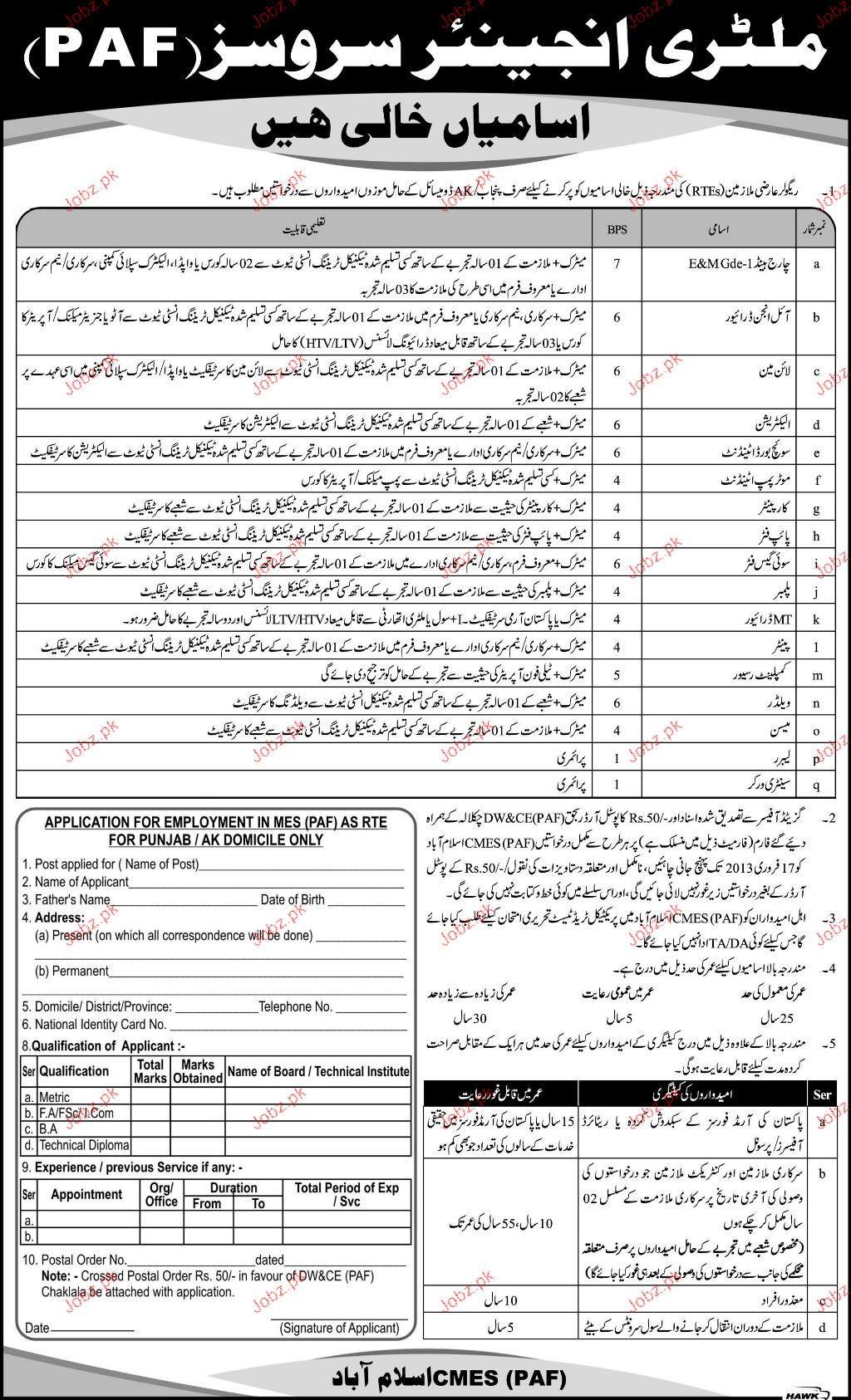 Charge Hand, Oil Engine Drivers, Line Man Job Opportunity