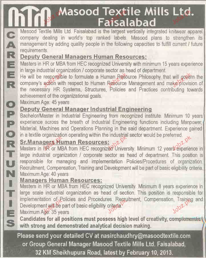 Deputy General Manager Human Resource Job Opportunity