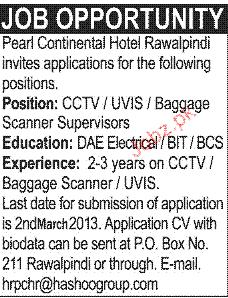 CCTV / UVIS Baggage Scanner Supervisors Wanted