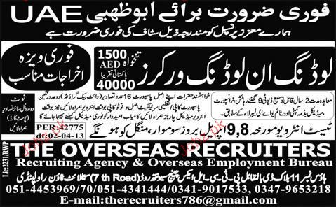 Loading Un Loading Workers Job Opportunity