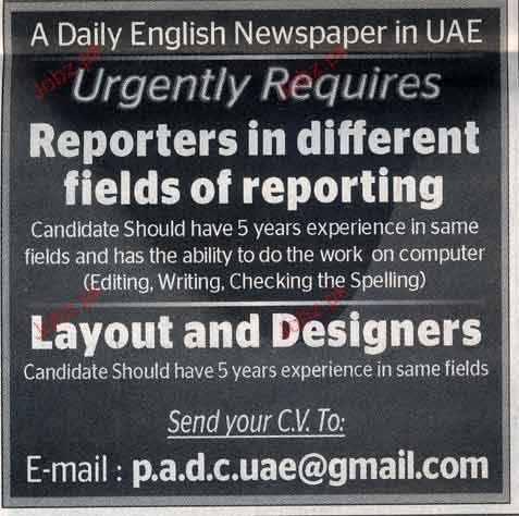 Reporters Job Opportunity