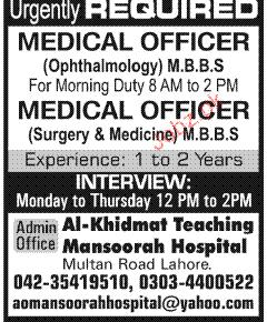 Medical Officers  Job Opportunity