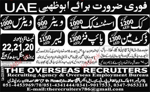 Cook, Assistant Cook, Waiters, Waitress Job Opportunity