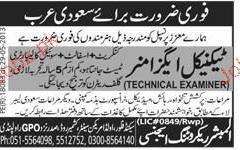 Technical Examiners Job Opportunity