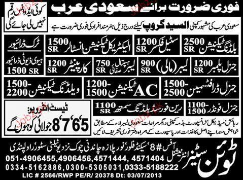 Building Technicians, Electrical Technicians Wanted