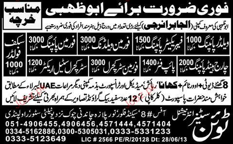 Welder Piping, Foreman Welding, Pipe Fitters Wanted