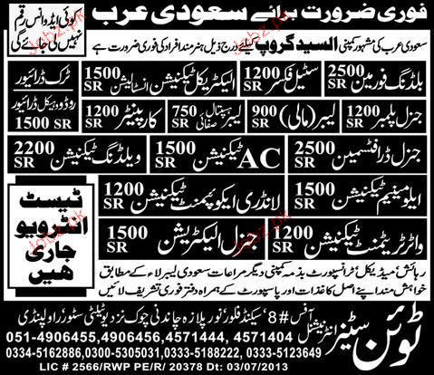 Building Foreman, General Draftsman, AC Technicians Wanted