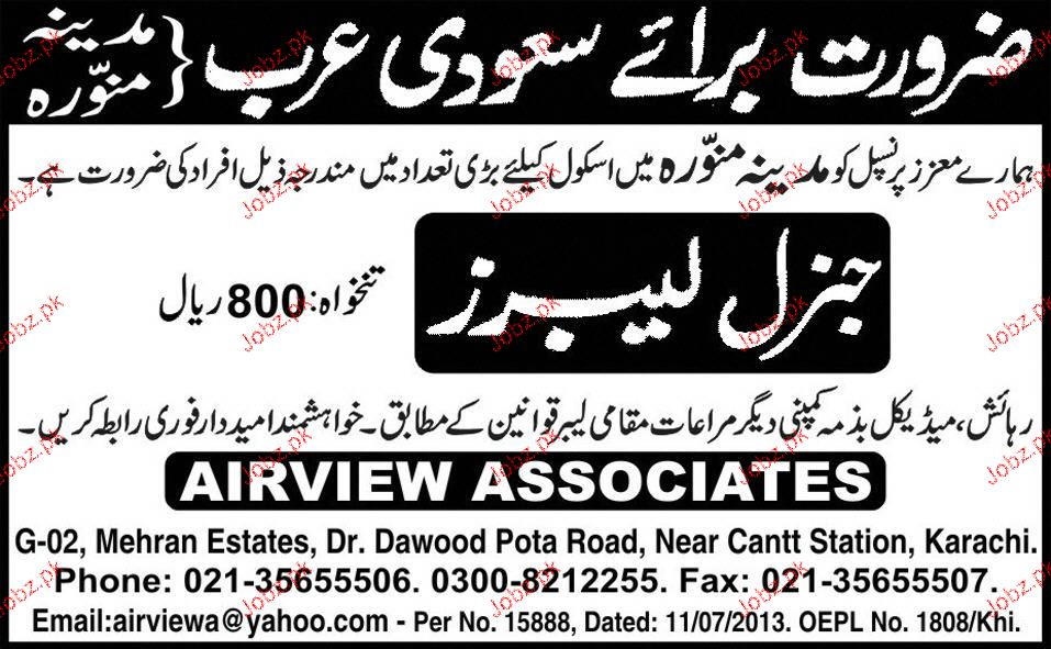 General Labors Job Opportunity