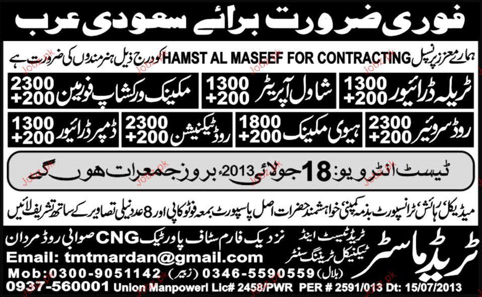 Tralla Drivers, Shawal Operators Job Opportunity
