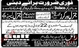 General Labors and General Workers Job Opportunity