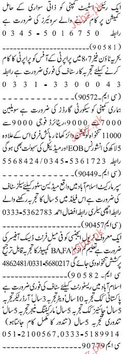 Express Classified No 2  Dated 22-07-2013