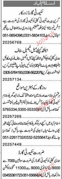 Express Classified No 2 Dated 06-08-2013