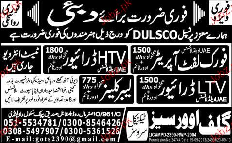 Fork Lift Operators, HTV Drivers, LTV Drivers Wanted
