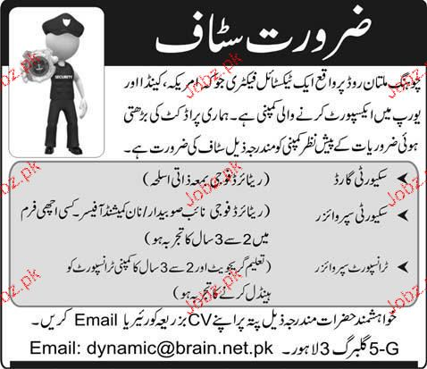 Security Guards, Security Supervisors Jobs Opportunity