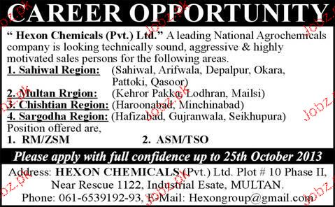 Regional Manager, Zonal Sales Manager Job Opportunity
