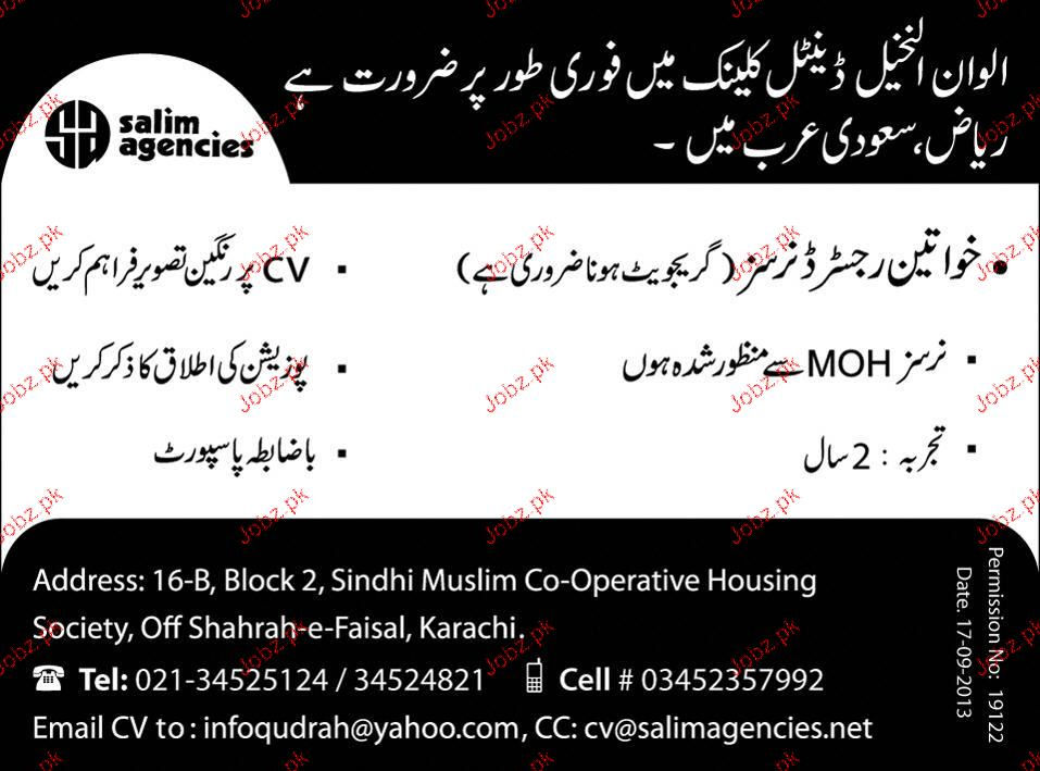 Registered Nurses and Nurses Job Opportunity