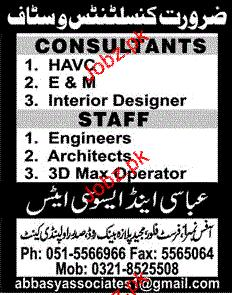 Consultants, Engineers, Architects and 3D Max Operator Wante