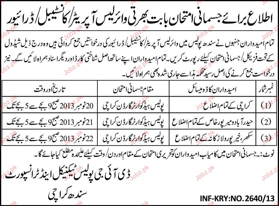 Recruitment of Wireless Operators, Constables in Sindh Polic