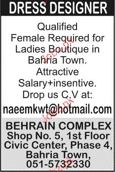 Dress Designers Job Opportunity
