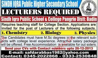 Lecturers Job Opportunity