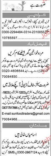 Express Classified Electronic Engineers Job Opportunity