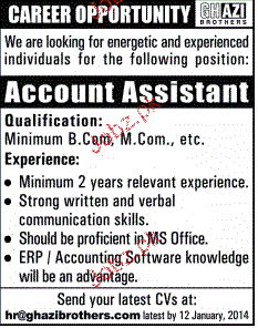 Accounts Assistants Job Opportunity