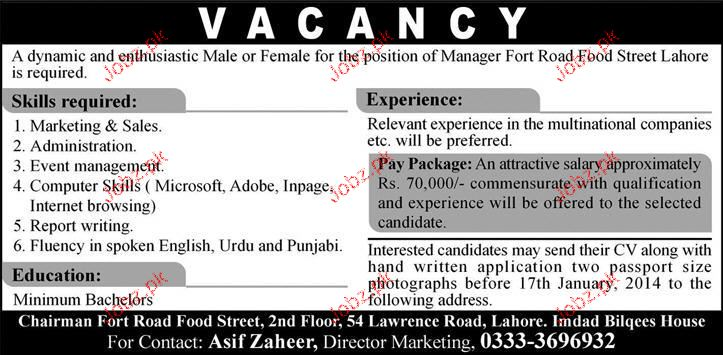 Manager Front Road Job Opportunity