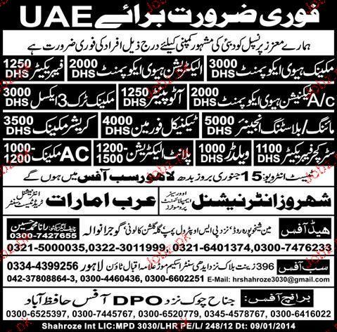 AC Technicians, Technical Foreman Job Opportunity
