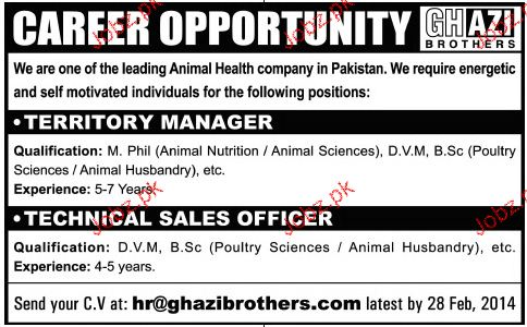 Territory Manager and Technical sales Officers Wanted