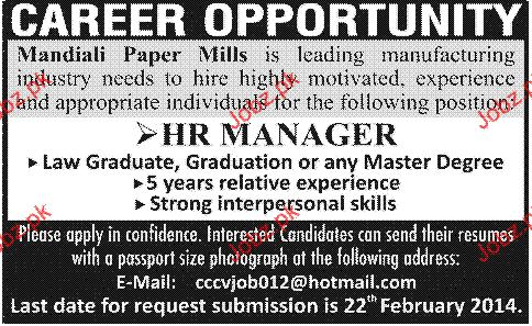 HR Managers Job Opportunity