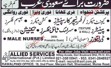 Furniture Carpenters, Kuashan Makers, Gypsum Fixers, Wanted