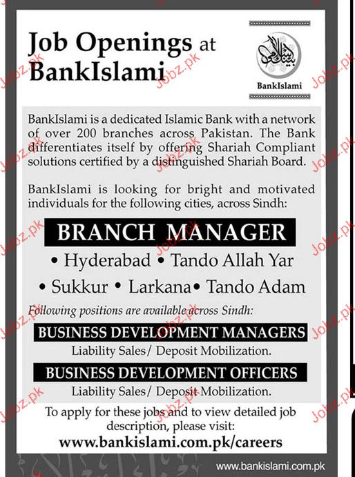 Branch Manager Job in Islamic Bank