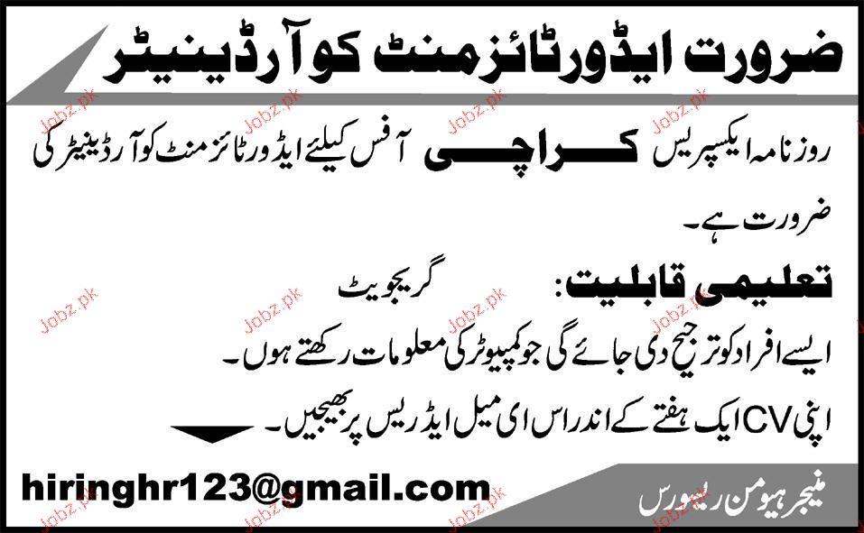 Advertisement Coordinators Job Opportunity