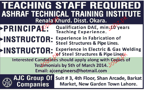 Principal and Instructors Job Opportunity