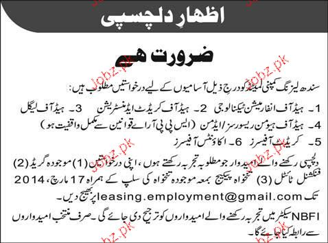 Head of Credit Administration, Head of Legal Job Opportunity