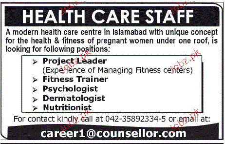 Project Leaders, Fitness Trainers, Dermatologist Wanted