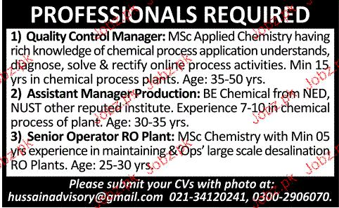 Quality Control Manager. Assistant Manager Production Wanted