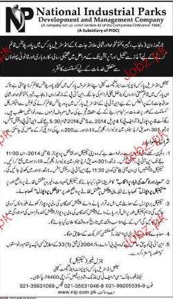 Consultants Job in National Industrial Parks