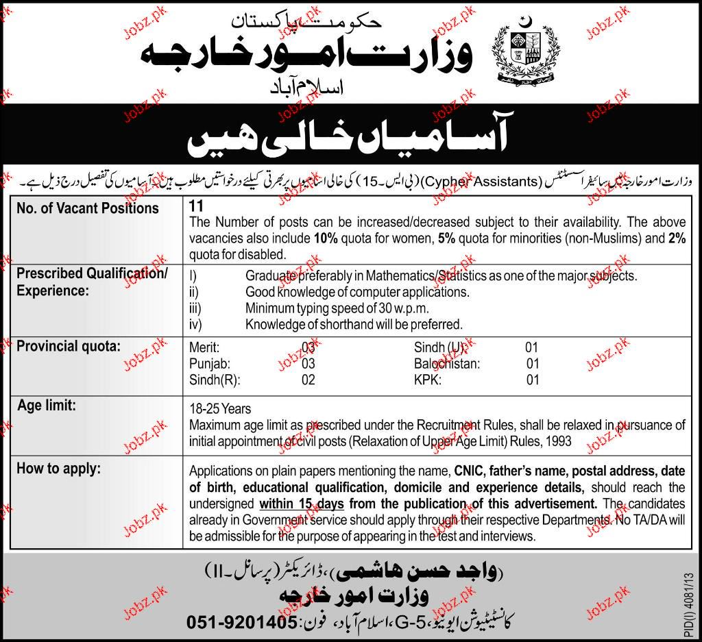 Sypher Assistants Job in Foreign Ministry