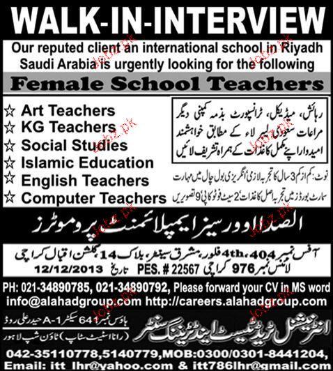 Art Teachers, Social Teachers, Islamic Teachers Wanted