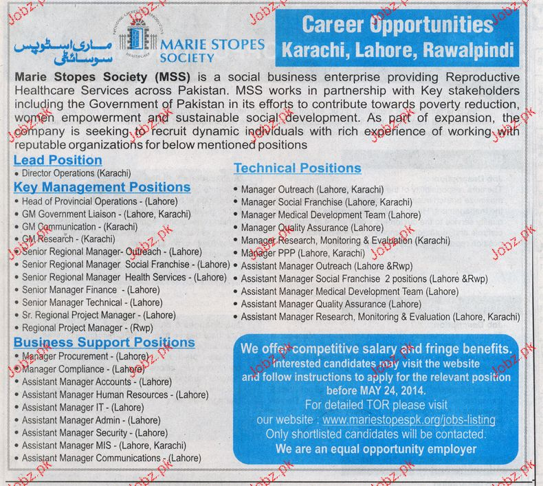 Head of Provincial Operations, GM Communication Wanted