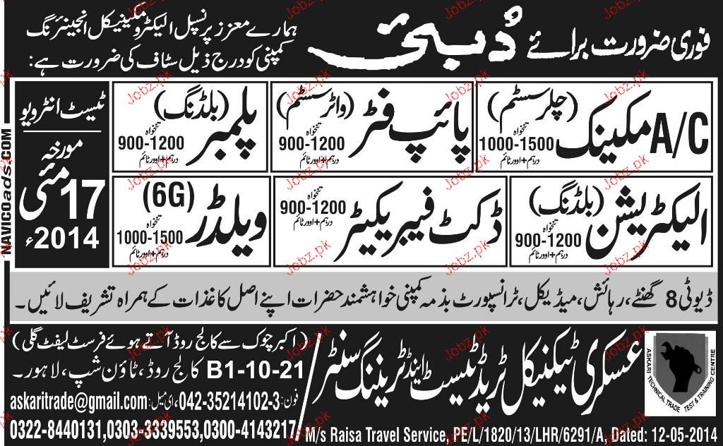 AC Mechanics, Pipe Fitters, Plumbers, Electricians Wanted