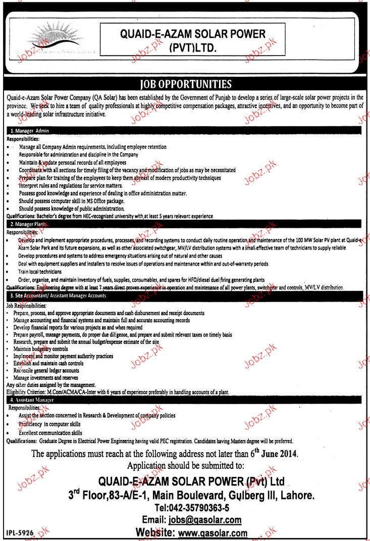 Manager Admin, Manager Plant, Accountant Job Opportunity