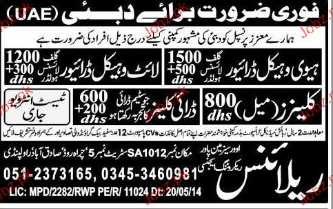Heavy Vehicle Drivers, Light Vehicle Drivers Wanted