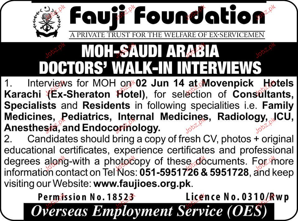 Consultants, Specialists and Resident Doctors Job in Fauji F